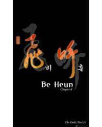 Beck 98 Volume Vol. 98 by Sakuishi, Harold