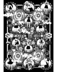 Becchin to Mandara 2 : Smoke on the Dry ... Volume Vol. 2 by Jiro, Matsumoto