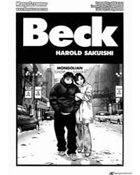 Beck 15 Volume Vol. 15 by Sakuishi, Harold