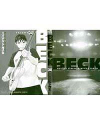 Beck 29 Volume Vol. 29 by Sakuishi, Harold
