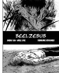 Beelzebub 86 : will Die Volume No. 86 by Tamura, Ryuuhei