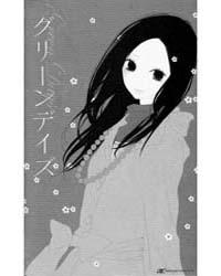 Benkyou No Jikan 3 : Green Days Volume Vol. 3 by Touko, Inami