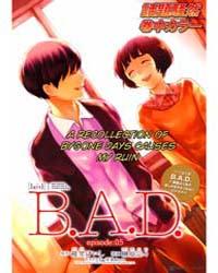 Beyond Another Darkness 5 Volume Vol. 5 by Keiji, Ayasato