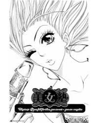 Bijo Juku 3 Volume Vol. 3 by Mayumi, Yokoyama