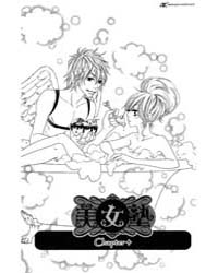 Bijo Juku 4 Volume Vol. 4 by Mayumi, Yokoyama