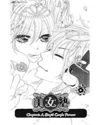Bijo Juku 5 Volume Vol. 5 by Mayumi, Yokoyama
