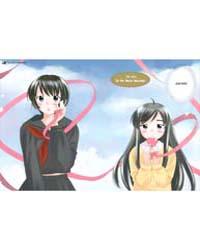 Binbou Shimai Monogatari 14 Volume Vol. 14 by Izumi, Kazuto