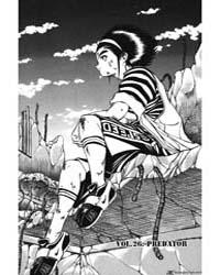Bio Meat 4: Volume 4 by Yuki, Fujisawa