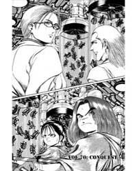 Bio Meat 9: Volume 9 by Yuki, Fujisawa
