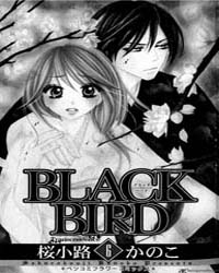 Black Bird 22 Volume No. 22 by Sakurakoji, Kanoko