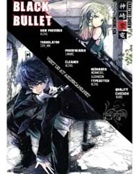 Black Bullet 12: Shougen and Kayo Volume No. 12 by Shiden, Kanzaki