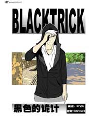 Black Trick 4 Volume No. 4 by