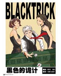 Black Trick 5 Volume No. 5 by
