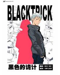 Black Trick 8 Volume No. 8 by