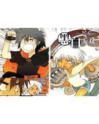 Black Warriors 1 Volume Vol. 1 by Yanshu, Yu