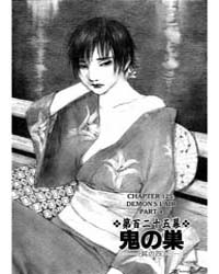 Blade of the Immortal (Mugen No Juunin) ... Volume No. 125 by Samura, Hiroaki