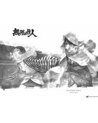 Blade of the Immortal (Mugen No Juunin) ... Volume No. 128 by Samura, Hiroaki