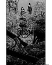Blade of the Immortal (Mugen No Juunin) ... Volume No. 132 by Samura, Hiroaki