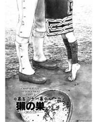 Blade of the Immortal (Mugen No Juunin) ... Volume No. 134 by Samura, Hiroaki