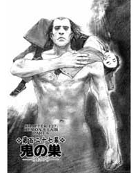 Blade of the Immortal (Mugen No Juunin) ... Volume No. 140 by Samura, Hiroaki
