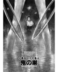 Blade of the Immortal (Mugen No Juunin) ... Volume No. 142 by Samura, Hiroaki