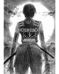Blade of the Immortal (Mugen No Juunin) ... Volume No. 149 by Samura, Hiroaki