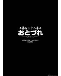 Blade of the Immortal (Mugen No Juunin) ... Volume No. 151 by Samura, Hiroaki