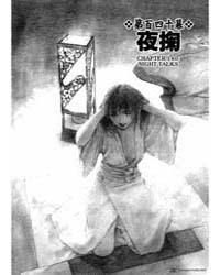 Blade of the Immortal (Mugen No Juunin) ... Volume No. 153 by Samura, Hiroaki