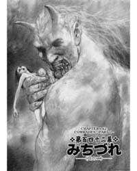 Blade of the Immortal (Mugen No Juunin) ... Volume No. 155 by Samura, Hiroaki