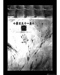 Blade of the Immortal (Mugen No Juunin) ... Volume No. 164 by Samura, Hiroaki