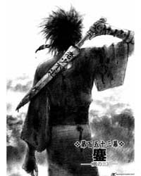 Blade of the Immortal (Mugen No Juunin) ... Volume No. 166 by Samura, Hiroaki