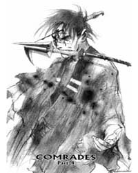 Blade of the Immortal (Mugen No Juunin) ... Volume No. 42 by Samura, Hiroaki