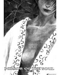 Blade of the Immortal (Mugen No Juunin) ... Volume No. 86 by Samura, Hiroaki