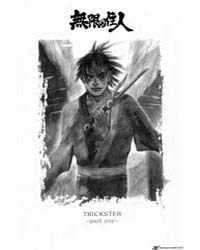 Blade of the Immortal (Mugen No Juunin) ... Volume No. 99 by Samura, Hiroaki