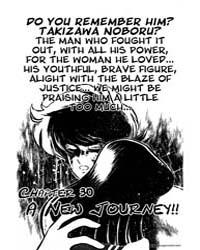 Blazing Transfer Student 30: a New Journ... Volume Vol. 30 by Kazuhiko, Shimamoto