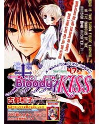 Bloody Kiss 1 Volume Vol. 1 by Kazuko, Furumiya