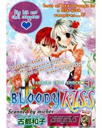 Bloody Kiss 3 Volume Vol. 3 by Kazuko, Furumiya