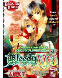 Bloody Kiss 5 Volume Vol. 5 by Kazuko, Furumiya