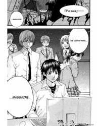 Bloody Monday 4 : Four Persons Volume Vol. 4 by Ryou, Ryuumon; Kouji, Megumi