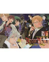 Bloody Monday Last Season 12 Volume Vol. 12 by Ryou, Ryuumon