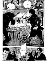 Bloody Monday Last Season 17 Volume Vol. 17 by Ryou, Ryuumon