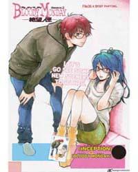 Bloody Monday Season 2 35: a Brief Parti... Volume Vol. 35 by Megumi, Kouji