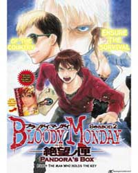 Bloody Monday Season 2 9: the Man Who Ho... Volume Vol. 9 by Megumi, Kouji