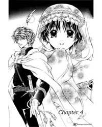Blue Ramun 4 Volume Vol. 4 by Ryou, Yuuki