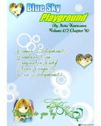 Blue Sky Playground 1: 1 Volume Vol. 1 by Kurasawa, Mota