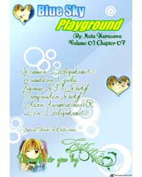 Blue Sky Playground 7: 7 Volume Vol. 7 by Kurasawa, Mota