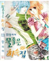 Boarding House of Hunks 57 : 57 Volume Vol. 57 by Mi Ri, Hwang