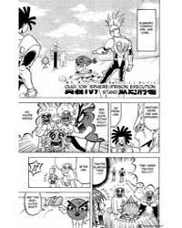 Bobobo-bo Bo-bobo 107: Important Thing Volume Vol. 107 by Sawai, Yoshio