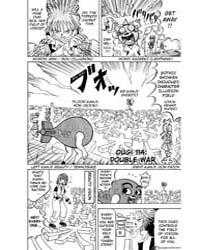 Bobobo-bo Bo-bobo 112: as it Pleases Volume Vol. 112 by Sawai, Yoshio