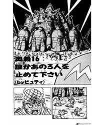 Bobobo-bo Bo-bobo 15: If it Isnt Wanko T... Volume Vol. 15 by Sawai, Yoshio